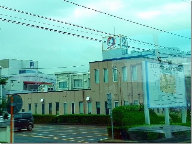 広島 オタフクソース