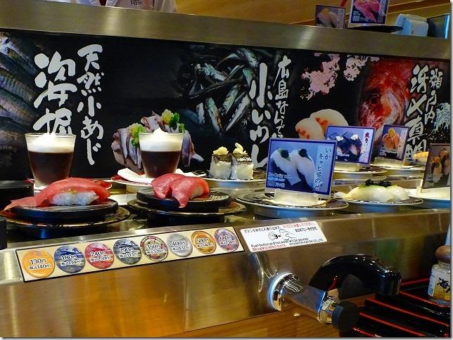 すし辰 ekie 店 広島