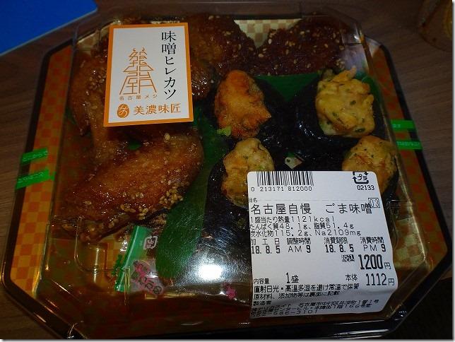 美濃味匠 JR名古屋駅店 名古屋自慢