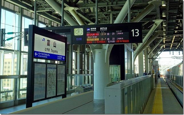 富山駅(富山県 富山市)