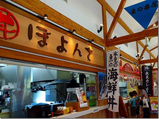 氷見漁港場外市場 ひみ(氷見)番屋街(富山県 氷見市)