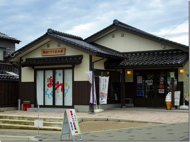 輪島ドラマ記念館 NHK連続テレビ小説 まれ