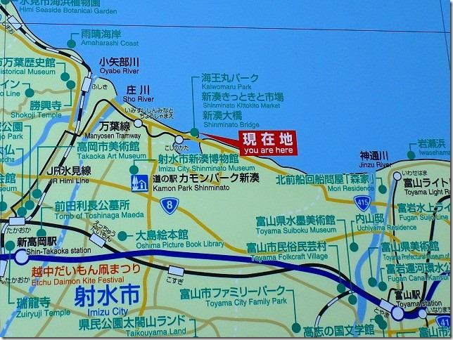 新湊きときと市場(富山県 射水(いみず)市)