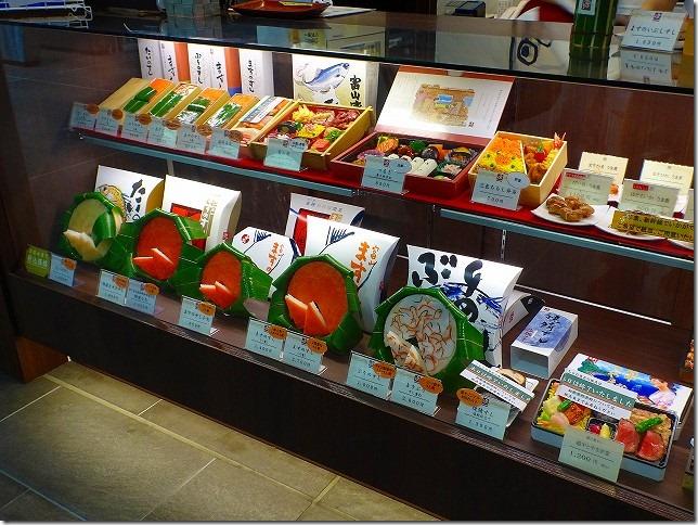 富山駅 富山 ます寿司