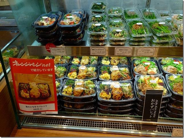 東京駅 お弁当