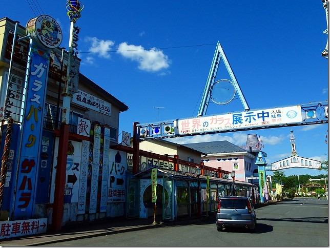 厳美渓(げんんびけい) 岩手県 一関市 サハラガラスパーク