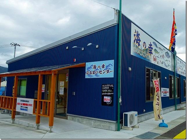 海の幸ふるまいセンター(岩手県 大船渡市)
