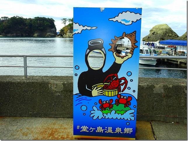 堂ヶ島(静岡県 西伊豆町)