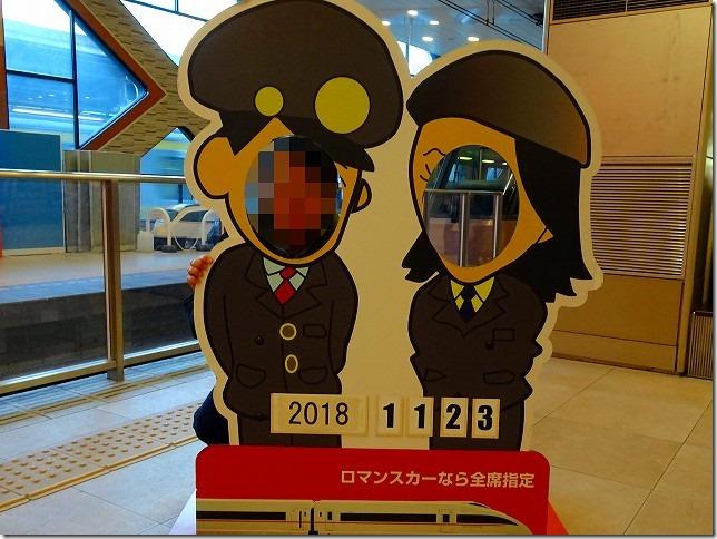 小田急 新宿駅