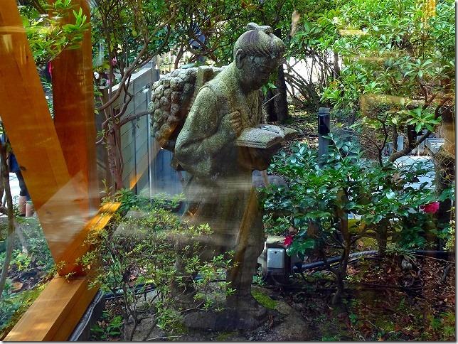 報徳二宮神社 (神奈川県 小田原市)