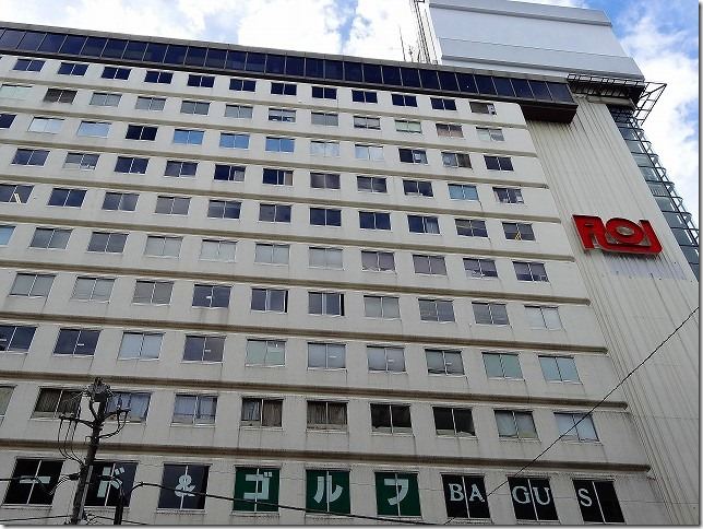 六本木ロアビル(六本木共同ビル) 東京都 港区