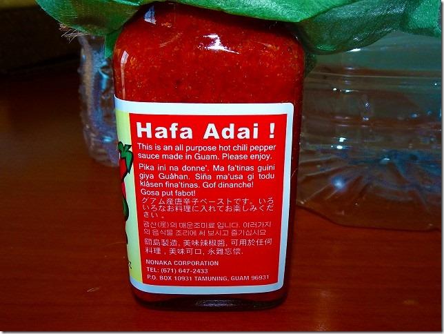 グアム 唐辛子ペースト(RED MAMA)