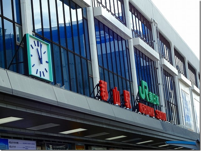 郡山駅(福島県 郡山市)