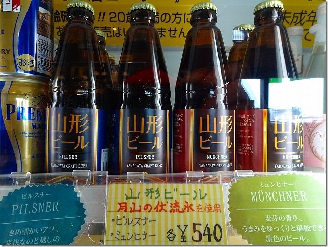酒田夢の倶楽 山居(さんきょ)倉庫(山形県 酒田市)