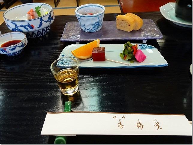 料亭 香梅咲(かめざき)山形県 酒田市