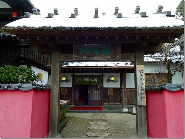 相馬樓(そうまろう) 山形県 酒田市