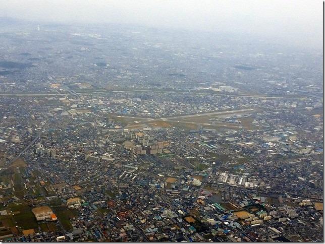 八尾空港(大阪府 八尾市)