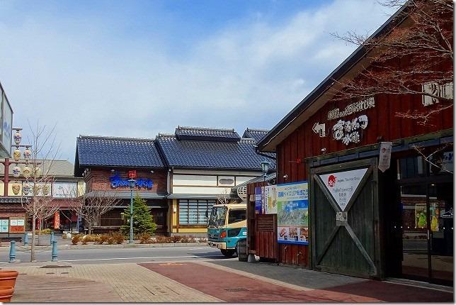 函館まるかつ水産 本店(北海道 函館市)
